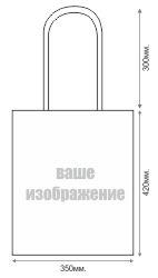печать на сумках из двунитки и хлопка в Киеве