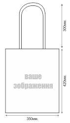 друк на сумках з Двунитка і бавовни в Києві