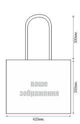 промо сумки з бавовни і Двунитка в Києві з логотипом