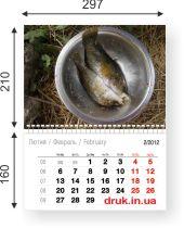 замовити відривний календар