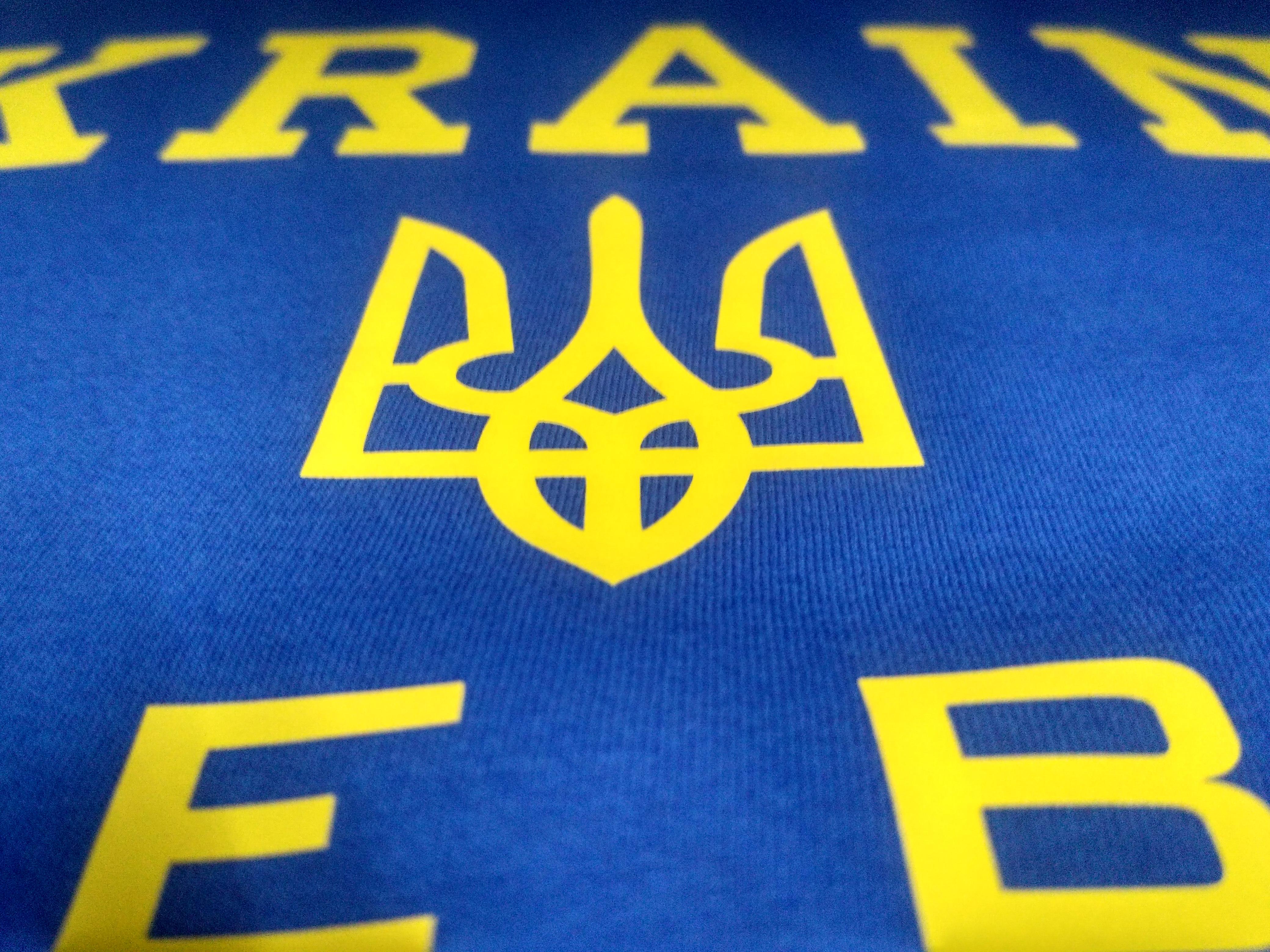 Печать ткани в 1 цвет в Киеве